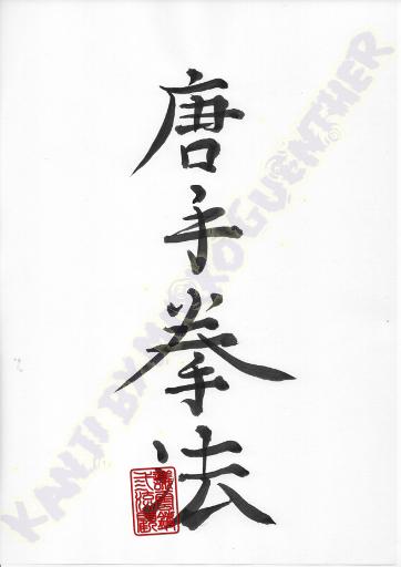 Kalligraphie − KarateKenpo